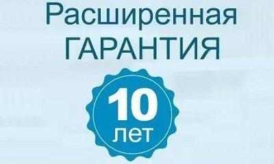 Расширенная гарантия на матрасы Промтекс Ориент Калининград