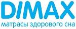 Купить Детские матрасы Dimax